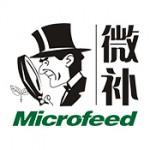ShantouMicrofeedLogo_Web